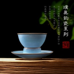 puzhen_jun-porcelain
