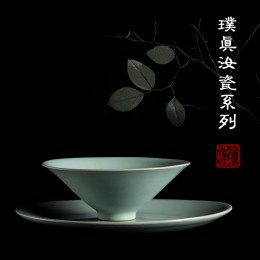 puzhen_ru_porcelain
